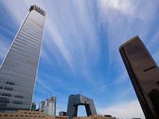 北京国贸中心