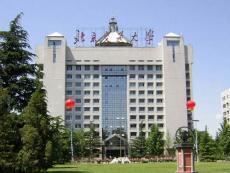 北京交通大学后勤服务产业集团