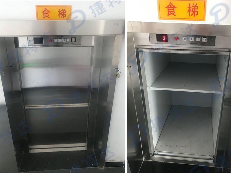 duo层餐梯、杂物电梯