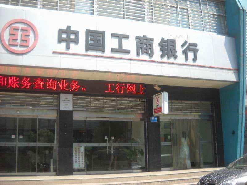 工商银行shi景山支行安装运钞梯