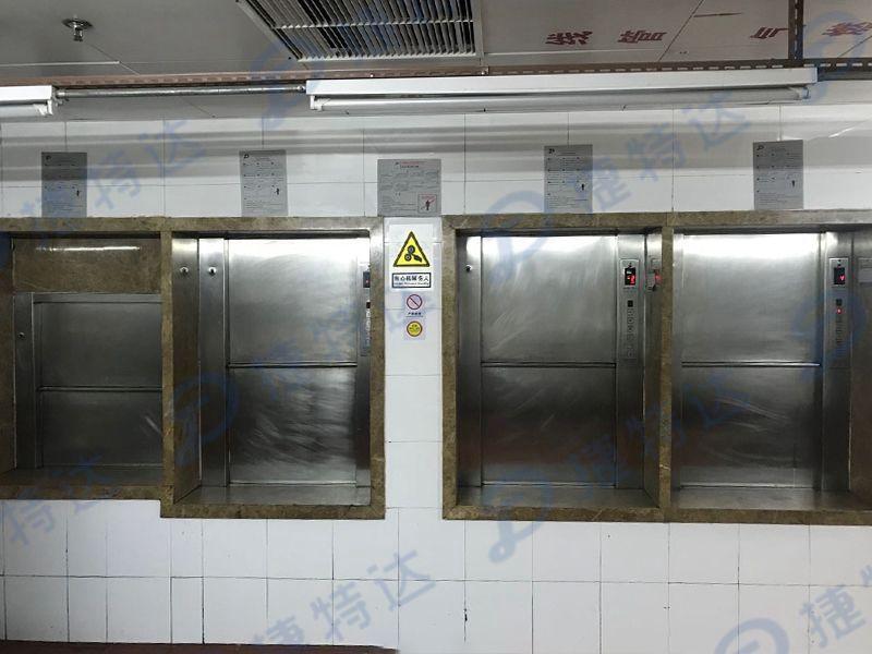 传菜电梯的功neng都什么zuo用?(图2)