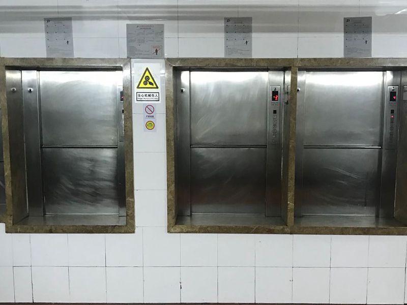 传菜电梯一ban多少qian一tai