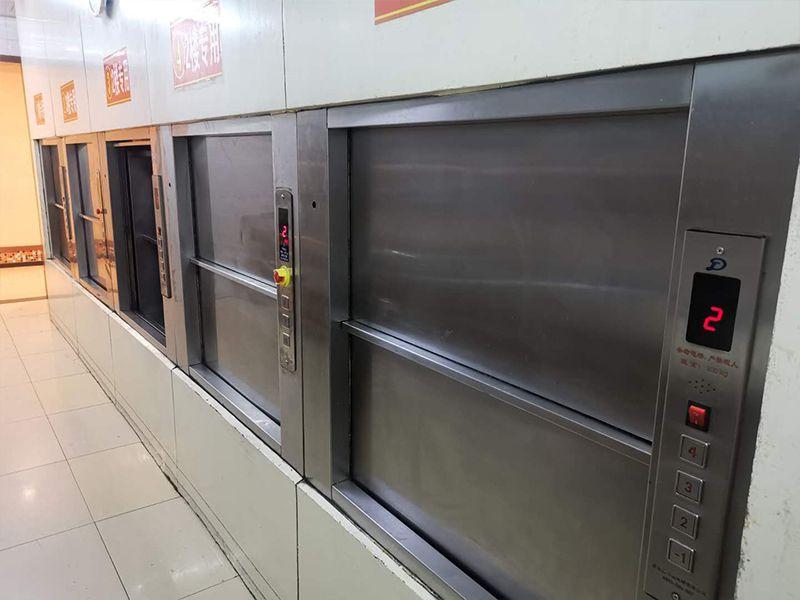 za物电梯多少qian?